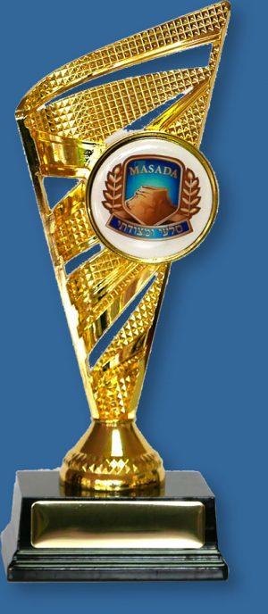 School Trophy with school crest
